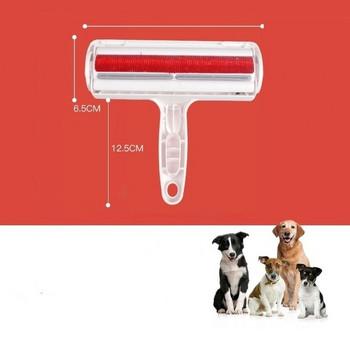 Четка за почистване на косми от домашни любимци с размери 19cм*7cм*12cм в бял цвят
