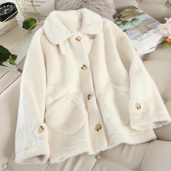 Дамско палто с джобове и копчета в няколко цвята