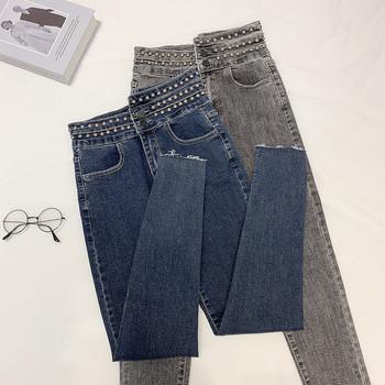 Дамски дънки с висока талия и капси в син и сив цвят