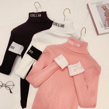 Дамски пуловер с висока яка в бял,черен и розов цвят