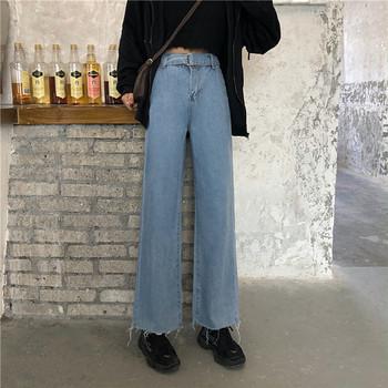 Ежедневни дънки в светъл цвят с висока талия - широк модел