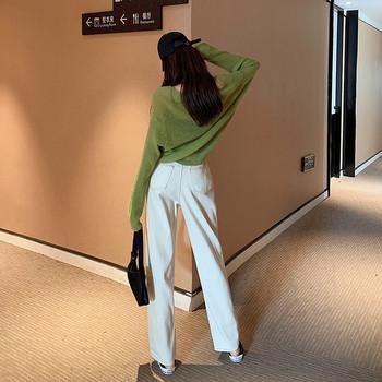 Дамски дълги и широки дънки с копчета в светъл цвят