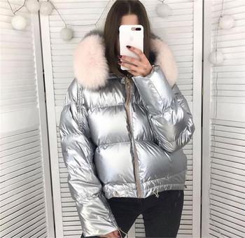 Ежедневно дамско зимно яке с пух и цип в няколко цвята