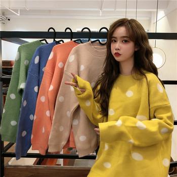 дамски плътен пуловер изчистен модел в няколко цвята