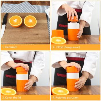 Ръчна сокоизтисквачка за цитрусови плодове в оранжев цвят