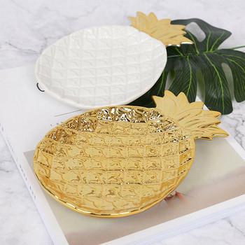 Стилна керамична чиния във формата на ананас в златист и бял цвят