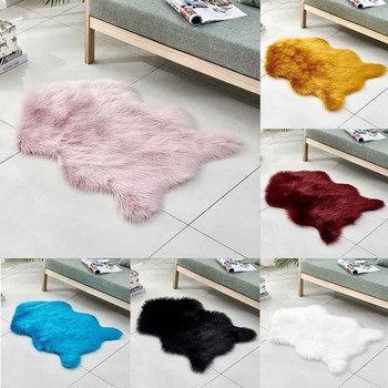 Малка пухена постелка в различни цветове