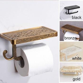 Практична поставка за тоалетна хартия с място за телефон и закачалка в три цвята