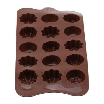 Силиконова форма за печене на 15 бонбона в кафяв цвят