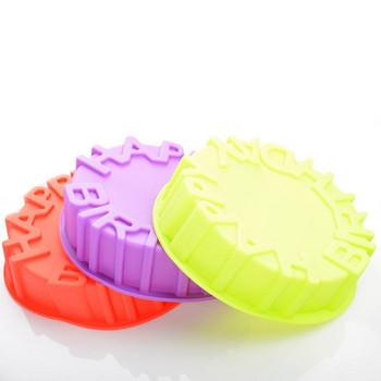 Практична форма за печене с надпис в три цвята