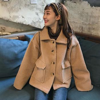 Дамско късо палто в два цвята с джобове