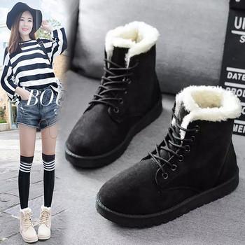 Ежедневни дамски зимни боти с мека подплата в черен и бежов цвят