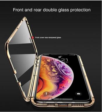 Магнитен калъф включващ предно и задно стъкло за iPhone XS Max в златист цвят