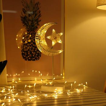 Коледна 3D LED лампа във формата на луна или звезда - 42см
