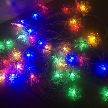 Многоцветни коледни LED лампички във формата на снежинки - 5 метра