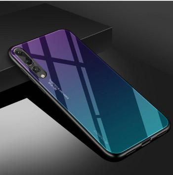 Калъф за Huawei P20 Pro в преливащи се цветове