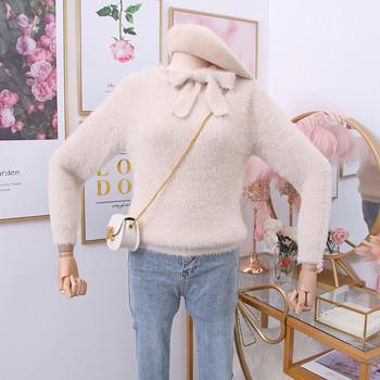 Μοντέρνο γυναικείο πουλόβερ με κορδέλα σε μπεζ, μπλε, ροζ και άσπρο χρώμα