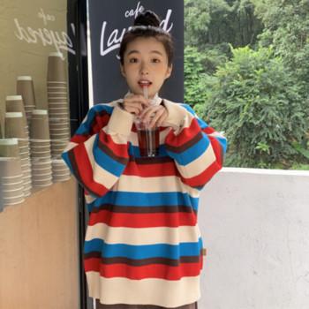 Καθημερινό ριγέ πουλόβερ κλασικό μοντέλο