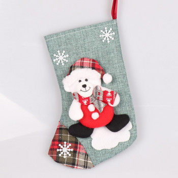 Коледни чорапи за подаръци от полиестер - четири модела