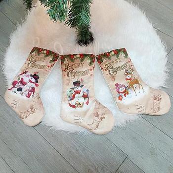 Коледен чорап за подаръци в бежов цвят - 3 модела