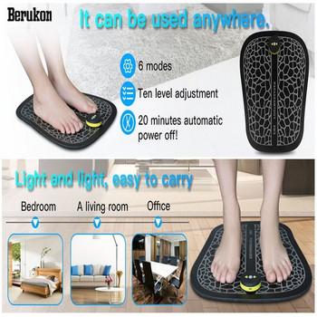 Електрическа USB масажна възглавница за крака в черен и сив цвят