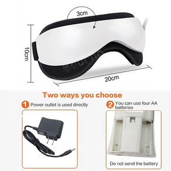 Συσκευή Μασάζ   υπέρυθρων ματιών