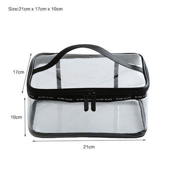 Διαφανή αδιάβροχη τσάντα μακιγιάζ PVC για ταξίδια
