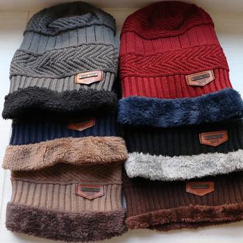 Ежедневна мъжка шапка с мека подплата в няколко цвята