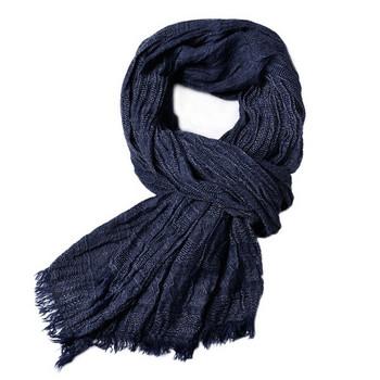 Ежедневен мъжки шал в сив,син и черен цвят
