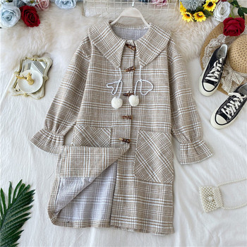 Дамско карирано палто с копчета и яка в четири цвята