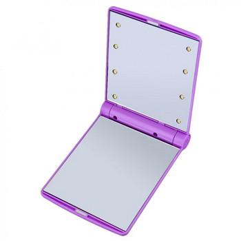 Καλλυντικό καθρέφτης με φώτα LED σε τέσσερα χρώματα