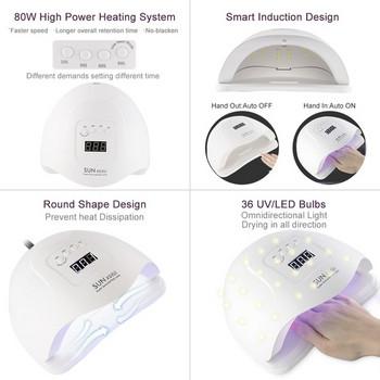 LED λάμπα μανικιούρ SUN X5 Plus με χρονοδιακόπτη και αισθητήρα κίνησης