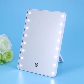 Καθρέπτης καλλυντικών με φωτισμό LED σε μαύρο και άσπρο χρώμα