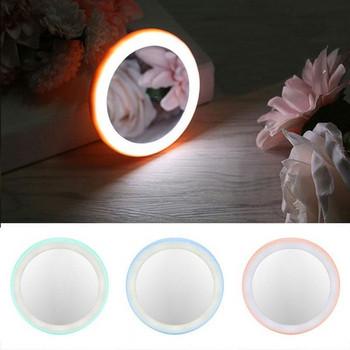 Στρογγυλό καθρέπτη με φώτα LED ροζ, πράσινο και μπλε χρώμα