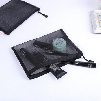 Мрежест несесер за гримове и тоалетни принадлежности в черен цвят