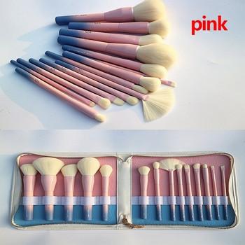 14 τεμάχια καλλυντικών βούρτσες με τσάντα αποθήκευσης σε κίτρινο και ροζ χρώμα