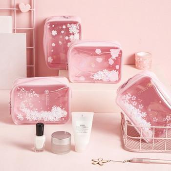 Козметичен водоустойчив несесер за гримове в розов цвят с пайети