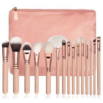 Σετ 15 βούρτσες μακιγιάζ με δερμάτινη τσάντα σε ροζ και άσπρο χρώμα