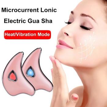 Ηλεκτρική ιοντική συσκευή για πρόσωπο και μασάζ σώματος σε ροζ και λευκό χρώμα