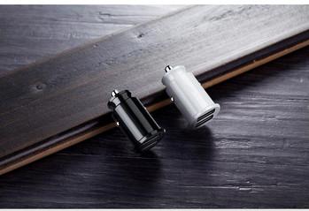 Зарядно за автомобил поддържащо бързо зареждане с 2 USB порта