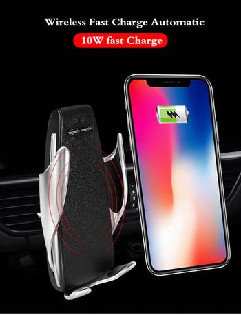 Стойка за телефон за кола поддържащо безжично зареждане