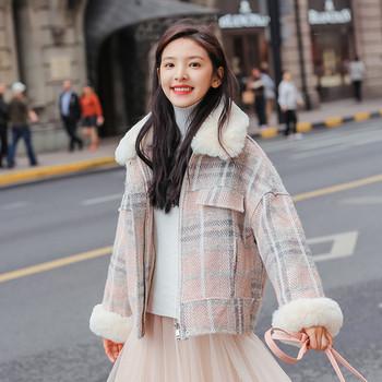 Модерно карирано дамско палто с мека яка в розов и син цвят