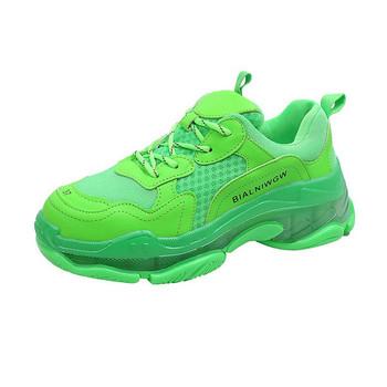 Модерни дамски маратонки с груба подметка в зелен ,жълт  и бял цвят