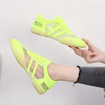 Нов модел дамски маратонки с мрежа в няколко цвята