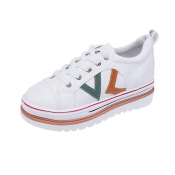 Дамски ежедневни обувки с равна подметка в две разцветки