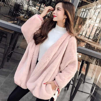 Модерно дамско дълго палто с джобове в бял и розов цвят