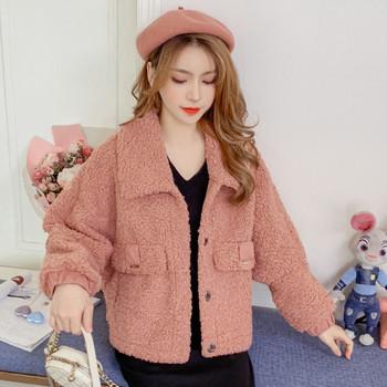Модерно дамско палто с копчета в розов цвят