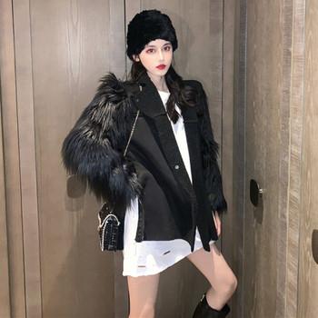 Дамско модерно яке с ръкави от еко косъм в черен цвят