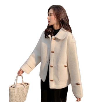 Дамско модерно пухено палто с джобове и копчета