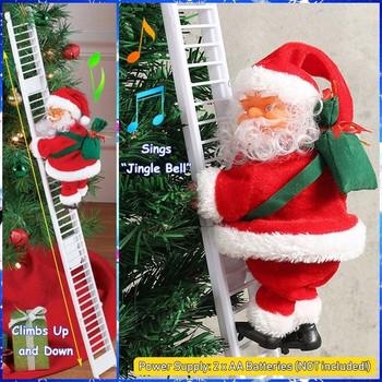 Коледна украса пеещ Дядо Коледа на стълба